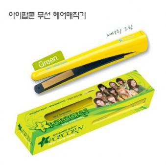 아이팝콘 여행용 무선 헤어매직기