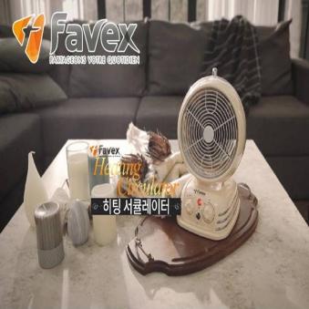 파벡스 히팅 서큘레이터 FX-176CT (크림)(업체별도 무료배송)