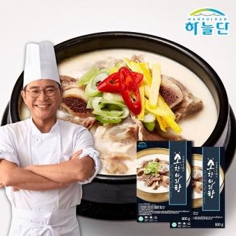 이봉원 정직한 소한마리탕 800g x 3팩 (업체별도 무료배송)