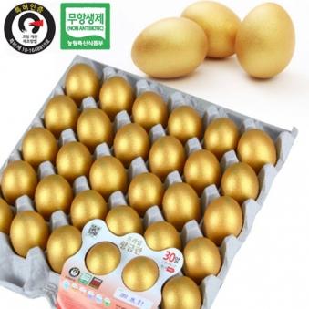 [특허인증] 무항생제 프라임골든 황금란 한판(30구) (업체별도 무료배송)