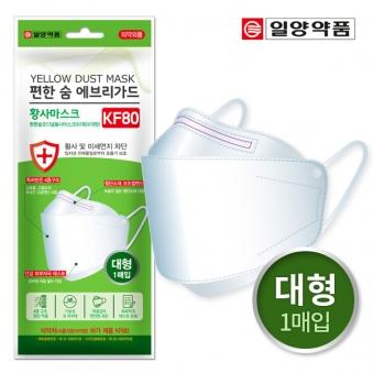 일양약품 편한숨 KF80 황사마스크 대형 1매입 * 30개 (업체별도 무료배송)