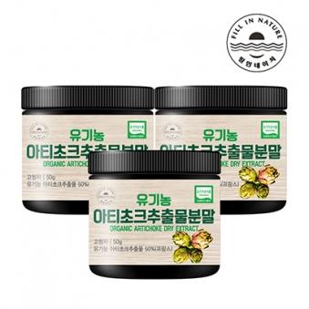 필인네이처 유기농 아티초크 분말 50g x 3병 (업체별도 무료배송)