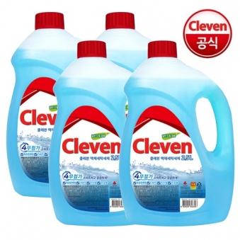 [핫딜] [클레븐] 4무첨가 액체세제 2.5L x 4개 (업체별도 무료배송)
