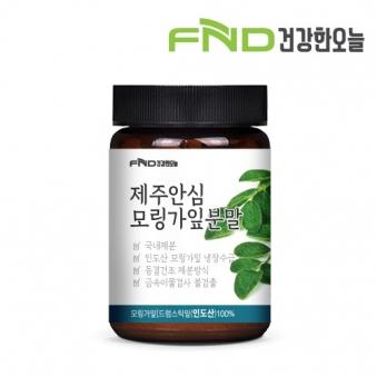 FND건강한오늘 제주안심 모링가잎분말 100g X 1개 (업체별도 무료배송)