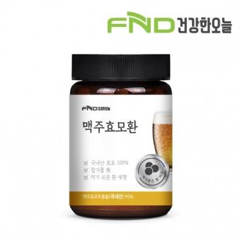 FND건강한오늘 맥주효모환 100g x 1개 (업체별도 무료배송)