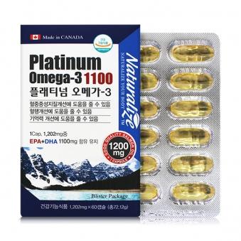 플래티넘 오메가-3 1202mg*60캡슐 (업체별도 무료배송)
