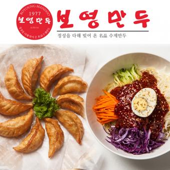 42년 전통 보영군만두1kg+쫄면 5인분 세트  (업체별도 무료배송)