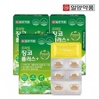 일양약품 프라임 징코플러스 500mg * 30정 x 3박스 (업체별도 무료배송)