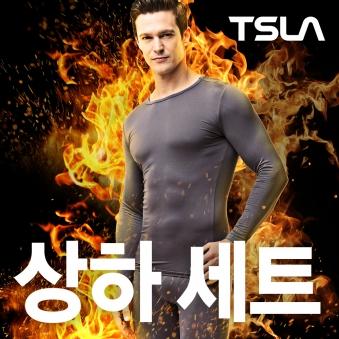 [테슬라] 남성 언더레이어 세트(내의) TM-MHS100 3종 택1 (업체별도 무료배송)