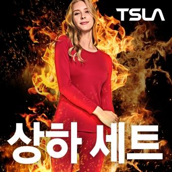[테슬라] 여성 언더레이어 세트(내의) TM-WHS200 5종 택1 (업체별도 무료배송)