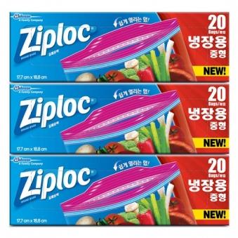 [지퍼락] 이지오픈 냉장용 중형 20매 x 3개 (업체별도 무료배송)