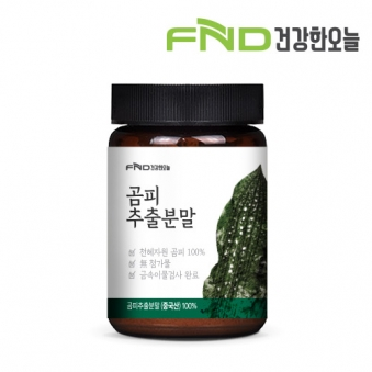 FND건강한오늘 곰피추출분말 100g x 1개 (업체별도 무료배송)
