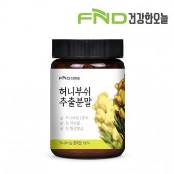 FND건강한오늘 허니부쉬추출분말 100g x 1개 (업체별도 무료배송)
