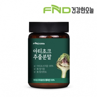 FND건강한오늘 아티초크추출분말 100g x 1개 (업체별도 무료배송)