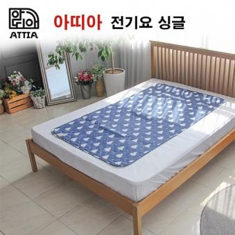 [아띠아] 절전형 전기요 싱글 ATA-20MS (업체별도 무료배송)