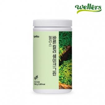 [웰러스] 바른 컬러쉐이크 그린(녹차맛) 750g + 보틀증정 (업체별도 무료배송)