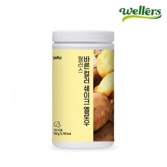 [웰러스] 바른 컬러쉐이크 옐로우(고구마맛) 750g + 보틀증정 (업체별도 무료배송)