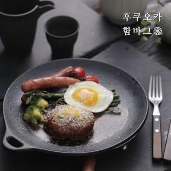 [후쿠오카 함바그] 데미 함박스테이크 240g*10팩 (업체별도 무료배송)