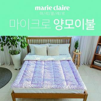 [마리끌레르] 마이크로 양모이불 (핑크) (150x200) (업체별도 무료배송)
