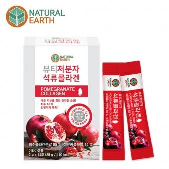 [동원수산] 뷰티 저분자 석류 콜라겐 (2g x 14포) (업체별도 무료배송)