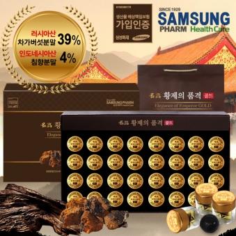 [삼성제약헬스케어] 황제의 품격 골드(3.75g x 32환)+쇼핑백 증정 (업체별도 무료배송)