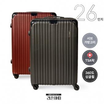 [라온아띠] 자이언트 화물용 26인치 여행가방 RA-110 (업체별도 무료배송)