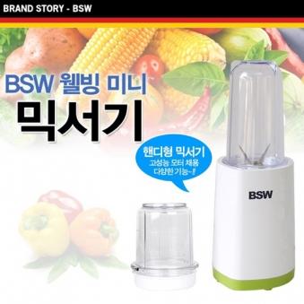 [BSW] 베르크 미니 믹서기 BS-1305-MM (업체별도 무료배송)