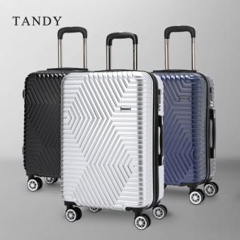 [TANDY] 에스 캐리어 20인치 기내형 (업체별도 무료배송)