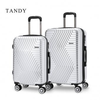 [TANDY] 에스 캐리어 24인치 화물형(확장형) (업체별도 무료배송)
