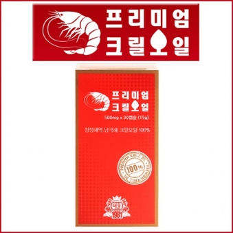 [홈쇼핑상품] 프리미엄 크릴오일 500mg x 30캡슐 (업체별도 무료배송)