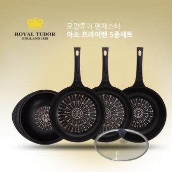 로얄튜더 맨체스터 아소 팬 5종세트 (업체별도 무료배송)