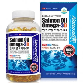 (마지막 35개) 오메가3D EPA420mg + DHA 280mg 비타민D 2000IU 함유 1000mg * 300캡슐 (1박스/150일분) (업체별도 무료배송)