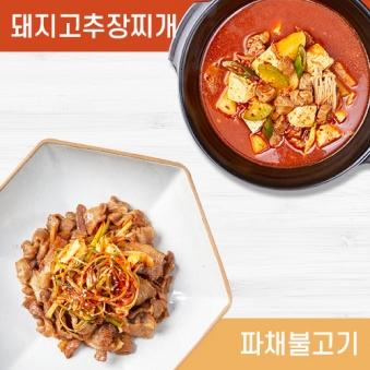 [푸드화이터] 돼지고기 고추장찌개 2인 500g + 파채불고기 2인 580g (업체별도 무료배송)