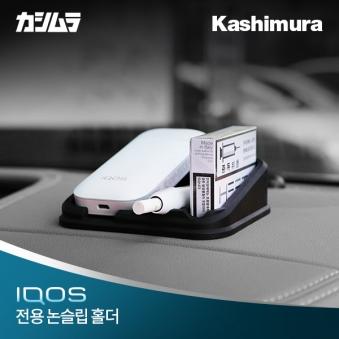 아이코스전용 논슬립홀더 (업체별도 무료배송)