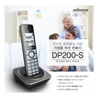 모임스톤 발신자표시기능, 한글지원 기능 무선 전화기 DP200-S (업체별도 무료배송)