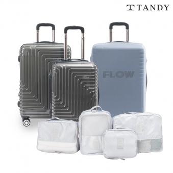 [TANDY] 에스 캐리어 (사이즈 선택) (업체별도 무료배송)