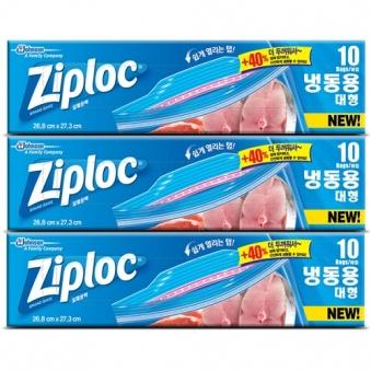 [지퍼락] 이지오픈 지퍼백 냉동용 대형 10매 x 3개 (업체별도 무료배송)