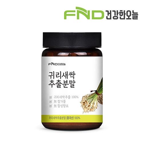 FND 건강한오늘 귀리새싹추출분말 100g x 1개 (업체별도 무료배송)