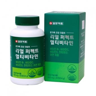 일양약품 리얼 퍼펙트 멀티비타민 900mg X 60정(54g) (업체별도 무료배송)