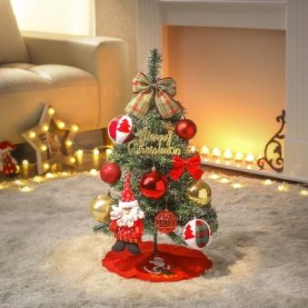 [크리스마스트리] 60cm 꼬깔 산타 스카치 눈꽃 트리 풀세트 0502-22244 (업체별도 무료배송)