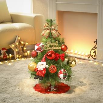 [크리스마스트리] 60cm 꼬깔 산타 솔잎트리 풀세트 0552-22244 (업체별도 무료배송)
