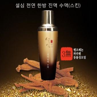 예나안 설심 수액 130ml 한방 화장품 (업체별도 무료배송)