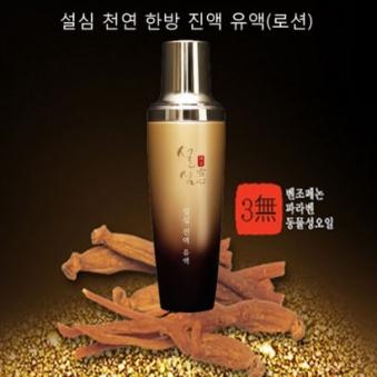 예나안 설심 유액 130ml 한방 화장품 (업체별도 무료배송)