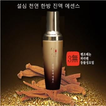 예나안 설심 진액 에센스 50ml 한방화장품 (업체별도 무료배송)