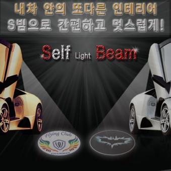 S 카빔 [도어라이트]_필름키트 택1 (건전지AAA포함) (업체별도 무료배송)