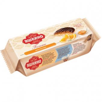 야시키노 초코 버터쿠키 오렌지맛 137g