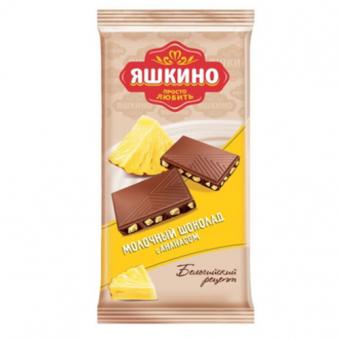 야시키노 파인애플 밀크초콜릿 90g