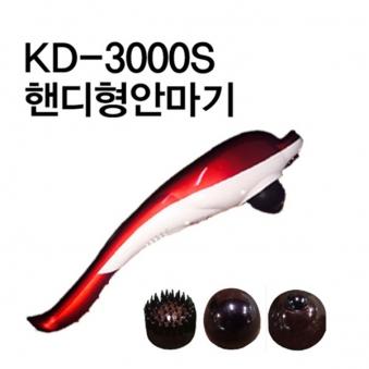 김수자 안마기 KD-3000S (업체별도 무료배송)