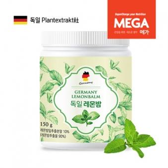 [메가] 독일 레몬밤 150g (업체별도 무료배송)