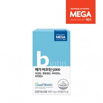 [메가] 비오틴 5000 400mg*60정(2개월분) (업체별도 무료배송)
